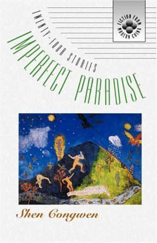 Imperfect Paradise (Fiction from Modern China)