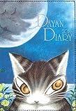 猫のダヤン手帳 2016 DAYAN version