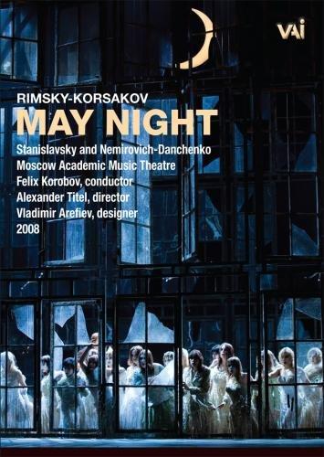 May Night [DVD] [Import]