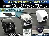 AP CCDバックカメラ ワイヤレスタイプ 鏡像 12V 小型 ブラック AP-CMR-WLESS-901-BK