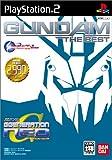 echange, troc SD Gundam G Generation Neo (Gundam the Best)[Import Japonais]
