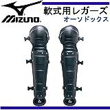ミズノ(MIZUNO) 軟式審判レガース(スリム) 2YL430 09