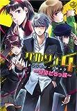 ペルソナ4アンソロジーコミック vol.2 (ホビージャパンコミックス)