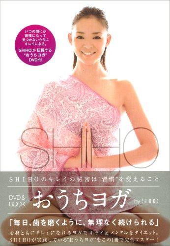 おうちヨガ SHIHO meets YOGA