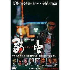�㒎(�`���s��) [DVD]