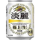 キリン 淡麗 極上〈生〉 6缶パック 250ml×24本