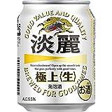 キリン 淡麗 極上〈生〉 6缶パック 250ml×24本 ランキングお取り寄せ