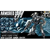 1/72 scale Full Action Plastic Kit ARMORED CORE C01-GAEA (ガイア )