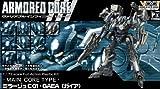 1/72 scale Full Action Plastic Kit ARMORED CORE ヴァリアブルインフィニティシリーズ -MAIN CORE TYPE- ミラージュ C01-GAEA (ガイア )
