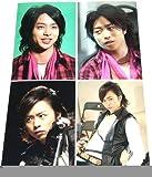 嵐 ARASHI Marks 2008 Dream-A-live 公式グッズ オリジナルフォトセット 【櫻井翔】