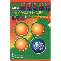 新概念英语(练习册4)