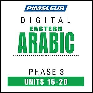 Arabic (East) Phase 3, Unit 16-20 Audiobook