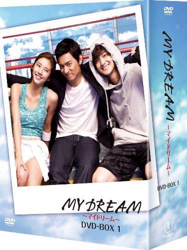 MY DREAM~マイドリーム~DVD-BOX1(5枚組)