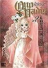 QUO VADIS 第2巻 2008-02発売