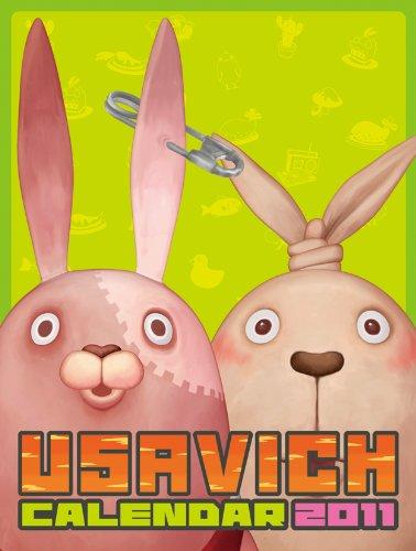 ウサビッチ 2011年 カレンダー