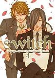 switch 4 (IDコミックス ZERO-SUMコミックス)