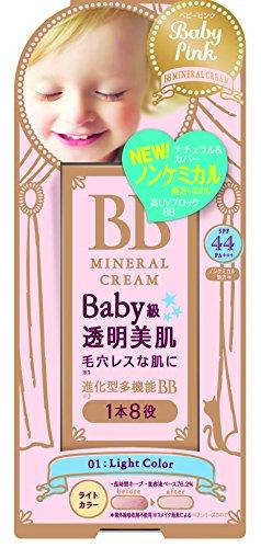 ベビーピンク BBクリーム01:ライト 20g