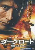 ダークロード 闇夜の逃亡者 LBX-218N [DVD]