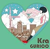 GURICO【初回限定盤】