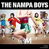 螺旋インセクト♪THE NAMPA BOYS