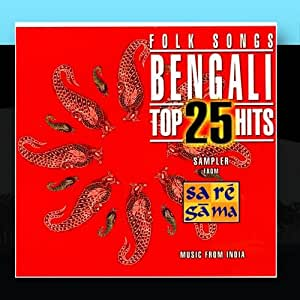 Bengali Folk Songs: Top 25 Hits