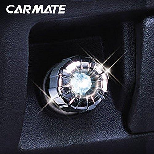 Car Mate Lz35 Crystal White Led Mood Lamp Direct