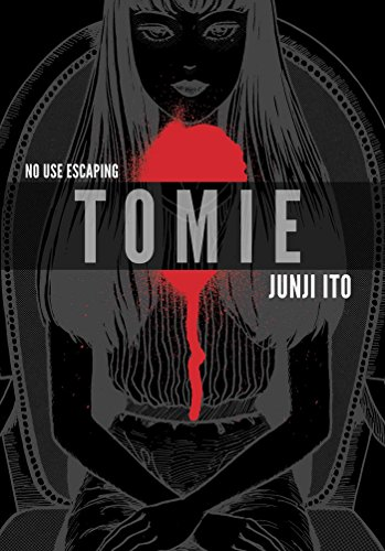 tomie-complete-deluxe-edition