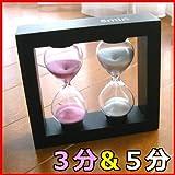 砂時計 3分|5分|ガラス|きれいな砂のインテリア|サンドグラス-3&5(ピンク&ホワイト)