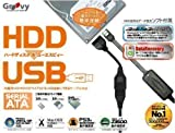 タイムリー GROOVY HDDをUSB SATA接続2.5/3.5/5.25