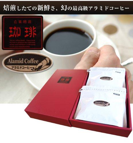 幻のコーヒー コピ・ルアック 【アラミドコーヒー】(100g) 世界の最高峰コーヒー! 一度は飲んでみたい! すばらしい香りをお楽しみ下さい♪ お好みの挽き具合をお選び下さい。 コーヒー 珈琲 ジャコウネコ (荒挽き(まろやか飲みやすい))