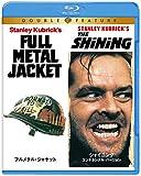 フルメタル・ジャケット/シャイニング コンチネンタル・バージョン Blu-ray (初回限定生産/お得な2作品パック)