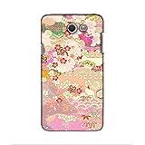 FUSON Designer Back Case Cover For Samsung Galaxy J5(2017) (flowers Garden Photo Frame )