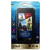 Amazon.co.jp: 【LP-IP64WPBK】【LEPLUS】iPhone6専用 防水・防塵・耐衝撃ケース SLIM DIVER スリムダイバー: ホーム&キッチン