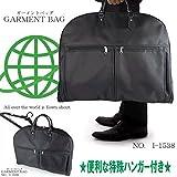 ガーメントバッグ/スーツ用バッグ~冠婚葬祭~出張~I-1538