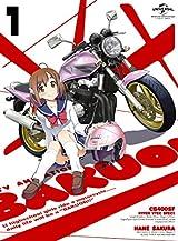 「ばくおん!!」BD全6巻予約受付中。アマゾン限定でドラマCDも
