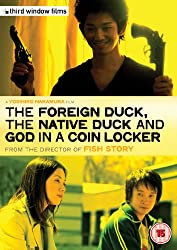The Foreign Duck, The Native Duck and God in a Coin Locker [DVD]