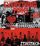 私立恵比寿中学 スプリングデフスターとんでんツアー2013 ドキュメントムービー「EVERYTHING POINT」 [Blu-ray]