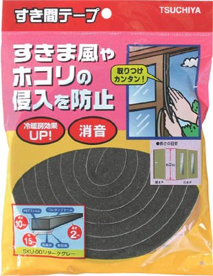 槌屋 すき間テープ ダークグレー 10mm×15mm×2m