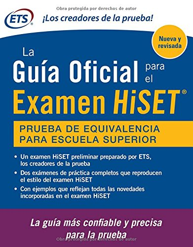 Book Cover: La Guia Oficial para el  Examen HiSET, Second Edition