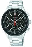 Seiko Men&#8217;s SSB045 Special Value Kinetic Watch