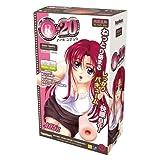 R-20(アール20)