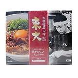 東大 2食入 徳島ラーメン 濃厚とんこつしょうゆ味 具入り【冷凍便別送】528