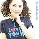 I Love You!!~���Ȃ��̔��݂�~(��������)(DVD�t)