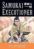Samurai Executioner Volume 3: v. 3
