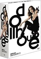 ドールハウス シーズン2 DVDコレクターズBOX