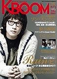 K・BOom (ブーム) 2007年 12月号 [雑誌]