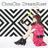 ChouCho「DreamRiser(初回限定盤)(DVD付)」/TVアニメ『ガールズ&パンツァー』OP主題歌