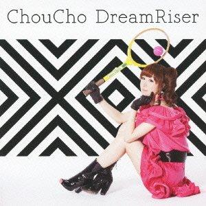 DreamRiser(初回限定盤)(DVD付)