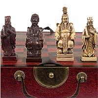 Vintage Style Chess Set w/ Chinese Xian Terracota