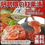 お酒の肴にピッタリの紅葉漬と焼いて食べると最高の鮭のこうじ漬セット